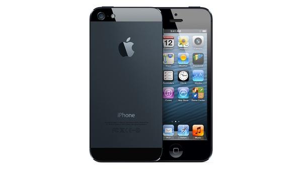 Bilder zu Apple iPhone 5 - Bilder