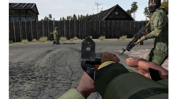 Screenshot zu Arma 2 - Das Training