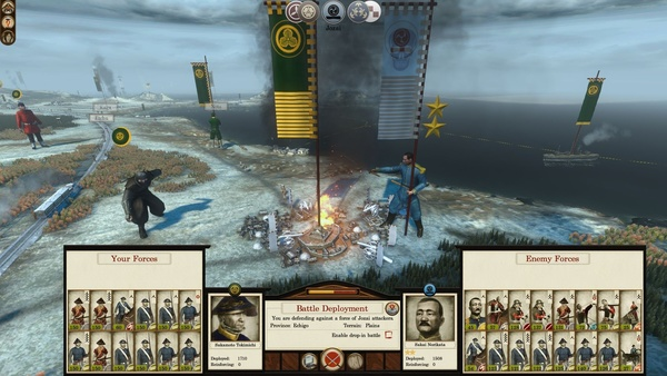 Screenshot zu Total War: Fall of the Samurai - Screenshots