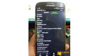 Samsung Galaxy S4 China-Forum