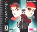 Cover zu Arc the Lad Collection - PlayStation