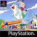 Cover zu Bomberman Fantasy Race - PlayStation