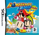 Cover zu Bomberman Land Touch! - Nintendo DS