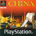 Cover zu China: The Forbidden City - PlayStation
