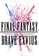 Cover zu Final Fantasy: Brave Exvius - Android