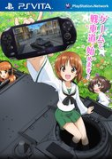 Cover zu Girls und Panzer: I Will Master the Tankery - PS Vita