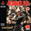 Cover zu Resident Evil - PlayStation