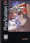Cover zu Street Fighter Alpha - PlayStation