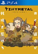 Cover zu Tiny Metal - PlayStation 4