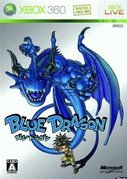 Cover zu Blue Dragon - Xbox 360