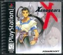 Cover zu Xenogears - PlayStation