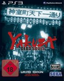 Cover zu Yakuza: Dead Souls - PlayStation 3