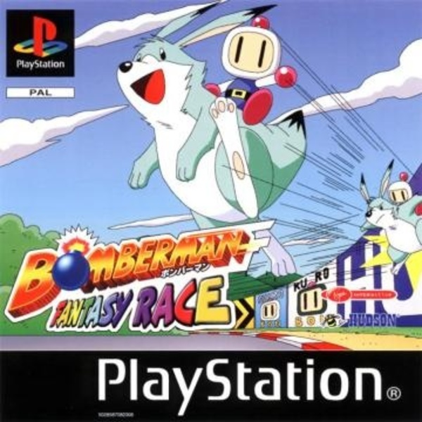 Cover zu Bomberman Fantasy Race