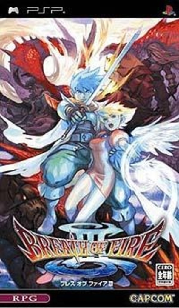 Cover zu Breath of Fire III
