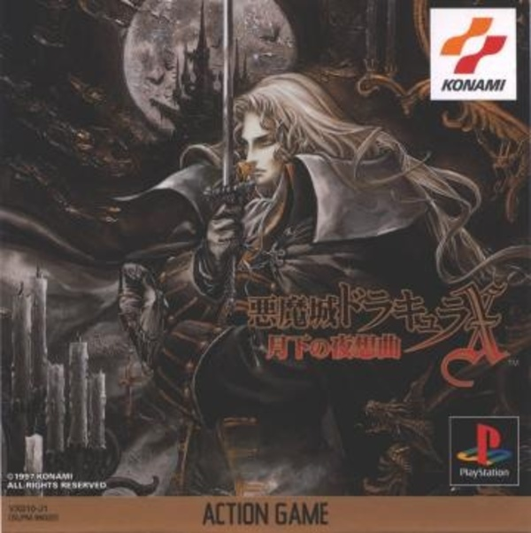 Cover zu Castlevania: Symphony of the Night