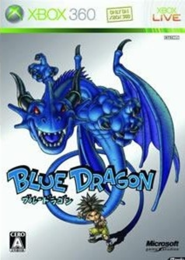 Cover zu Blue Dragon