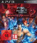Cover zu Fist of the North Star: Ken's Rage 2 - PlayStation 3