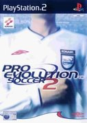 Cover zu Pro Evolution Soccer 2 - PlayStation 2