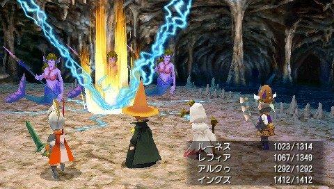 Final Fantasy III - Rollenspiel erscheint bald auch für PSP, erste ...