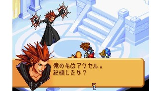 Kingdom Hearts Chain of Memories GBA 2