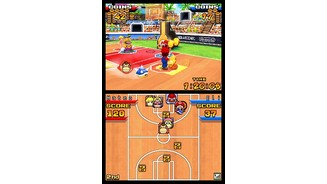 Mario Slam Basketball 6