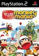 Infos, Test, News, Trailer zu EyeToy: Monkey Mania - PlayStation 2