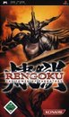 Infos, Test, News, Trailer zu Rengoku: Tower of Purgartory - PSP
